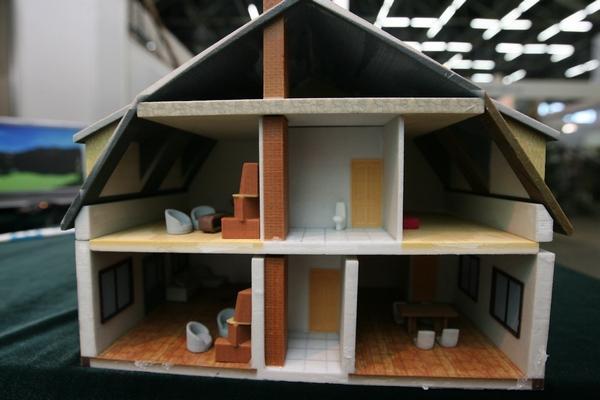 Progettazione Casa Programma : Programmi per creare una casa d scegli i programmi per la